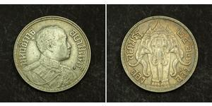 2 Salung / 1/2 Baht Tailandia Plata Vajiravudh (1880 – 1925)