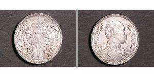 2 Salung / 1/2 Baht Thailand Silver Vajiravudh (Rama VI) (1880 – 1925)