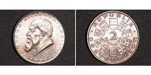 2 Shilling 奥地利第一共和国 (1919 - 1934) 銀