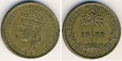 2 Shilling British West Africa (1780 - 1960) Nickel