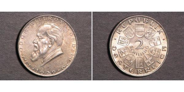 2 Shilling Geschichte Österreichs (1918-1934) Silber
