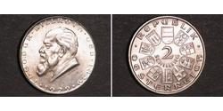 2 Shilling First Austrian Republic (1918-1934) Silver