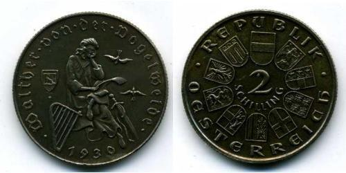 2 Shilling First Austrian Republic (1918-1934) Silver
