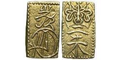 2 Shu Japon / Shogunat Tokugawa (1600-1868) Argent/Or