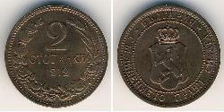 2 Stotinka Bulgaria Bronze
