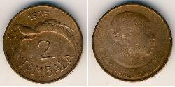 2 Tambala Malawi Bronze