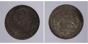 2 Thaler Kingdom of Bavaria (1806 - 1918) Silver Maximilian II of Bavaria (1811 - 1864)