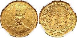 2 Toman Иран Золото