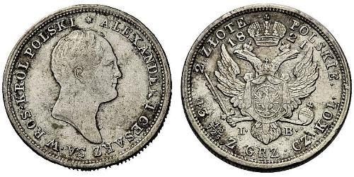 2 Zloty 俄罗斯帝国 (1721 - 1917) 銀 亚历山大一世 (俄国)  (1777-1825)