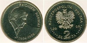 2 Zloty Third Polish Republic (1991 - ) Brass