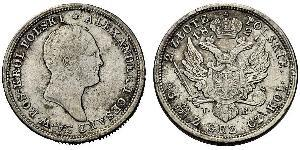 2 Zloty Russian Empire (1720-1917) Silver Alexander I of Russia (1777-1825)