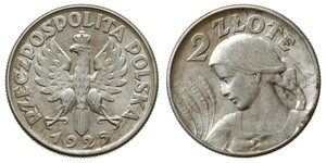 2 Zloty Second Polish Republic (1918 - 1939) Silver
