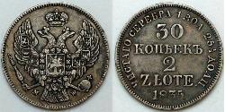 2 Zloty / 30 Kopeck Russian Empire (1720-1917) Silver Nicholas I of Russia (1796-1855)