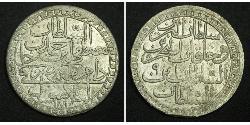 2 Zolota Impero ottomano (1299-1923) Argento Abdul Hamid I (1774 - 1789)