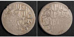 2 Zolota Ottoman Empire (1299-1923) Silver Abdul Hamid I (1774 - 1789)