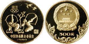 300 Юань Китайская Народная Республика Золото