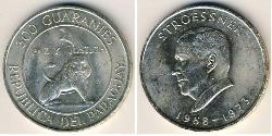 300 Guaraní Republic of Paraguay (1811 - ) Silver