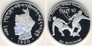 300 Ngultrum 不丹 銀