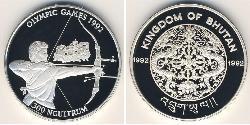 300 Ngultrum Bhutan Silber