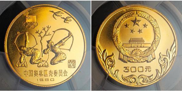 300 Yuan Volksrepublik China Gold