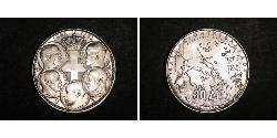 30 Драхма Королевство Греция (1944-1973) Серебро Павел I (король Греции) (1901 - 1964)