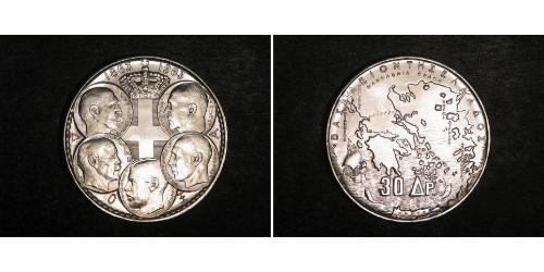 30 Драхма Королівство Греція (1944-1973) Срібло Павло I (король Греції) (1901 - 1964)