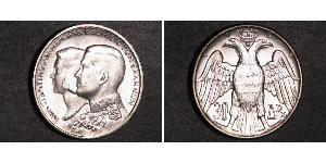 30 Drachma 希臘王國 銀 康斯坦丁二世 (希腊) (1940 - 1964)