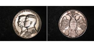 30 Drachma Royaume de Grèce (1944-1973) Argent Constantin II de Grèce (1940 - )