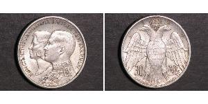 30 Drachma Regno di Grecia (1944-1973) Argento Costantino II di Grecia (1940 - )