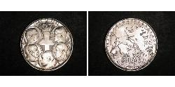 30 Drachma Kingdom of Greece (1944-1973) Silver Paul of Greece (1901 - 1964)