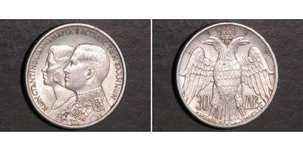 30 Drachma Kingdom of Greece (1944-1973) Silver Constantine II of Greece (1940 - )