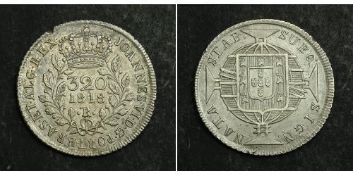 320 Reis 巴西 銀