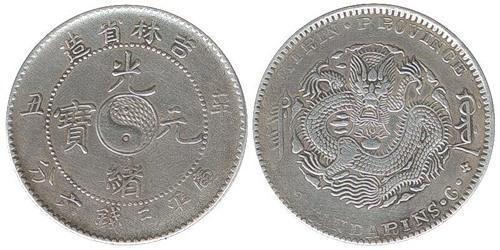 36 Кандарина Китайская Народная Республика Серебро