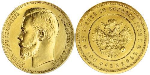 37.5 Rublo / 100 Franc Imperio ruso (1720-1917) Oro Nicolás II (1868-1918)