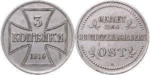 3 Копійка Німеччина Залізо