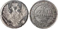 3 Рубль Российская империя (1720-1917) Платина Николай I (1796-1855)