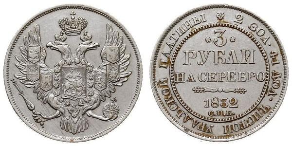3 Рубль Російська імперія (1720-1917) Платина Микола I (1796-1855)
