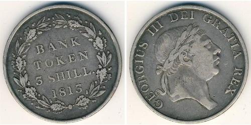 3 Шиллинг Великобритания  Серебро Георг III (1738-1820)