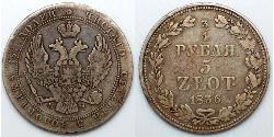 3/4 Rubel / 5 Zloty Russisches Reich (1720-1917) Silber Nikolaus I (1796-1855)