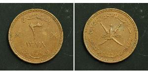 3 Baisa Oman Kupfer