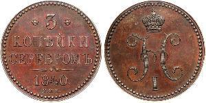 3 Copeca Impero russo (1720-1917) Rame Nicola I (1796-1855)