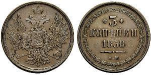 3 Copeca Impero russo (1720-1917)  Alessandro II (1818-1881)