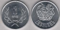 3 Dram Armenia (1991 - ) Aluminium