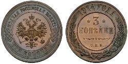 3 Kopeck 俄罗斯帝国 (1721 - 1917) 銅 尼古拉二世 (俄罗斯) (1868-1918)