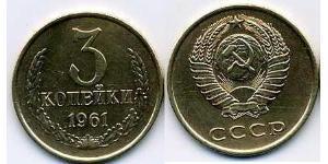 3 Kopeck 苏联 (1922 - 1991) 銅/镍