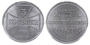 3 Kopeck Allemagne Acier