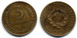 3 Kopeck USSR (1922 - 1991) Bronze