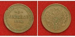 3 Kopeck Russian Empire (1720-1917) Copper Alexander II of Russia (1818-1881)