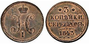 3 Kopeck Russian Empire (1720-1917) Copper Nicholas I of Russia (1796-1855)
