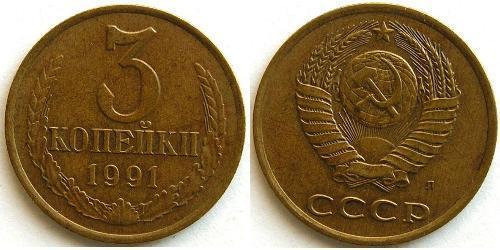 3 Kopeck Unione Sovietica (1922 - 1991) Cuivre/Nickel